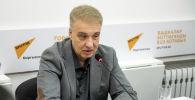 Политолог, сопредседатель Клуба региональных экспертов КР Пикир Игорь Шестаков. Архивное фото