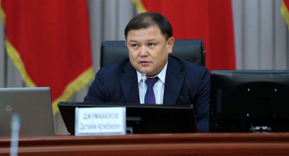 Торага Жогорку Кенеша Дастан Жумабеков на заседании