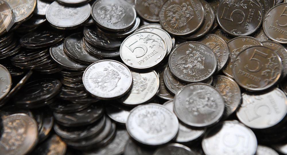 Беш рубл монеталар. Архив