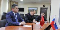 В Госслужбе по борьбе с экономическими преступлениями Кыргызстана состоялась встреча с представителями Министерства внутренних дел России