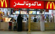Сауд Аравиясындагы тез татым жайы. Архив