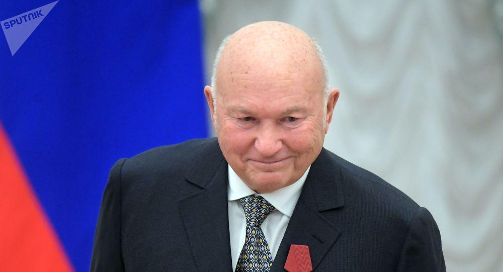 Москва шаарынын мурдагы башчысы Юрий Лужков. Архив