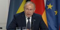 Россия президенти Владимир Путин Дүйнөлүк антидопинг агенттигинин (WADA) чечими тууралуу оюн билдирип, соттук териштирүүлөр болорун айтты.