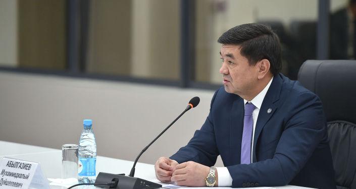 Премьер-министр Кыргызской Республики Мухаммедкалый Абылгазиев сказал в ходе совещания в Цифровизированном командном центре Министерства внутренних дел Кыргызской Республики.