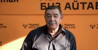 Президент Ассоциации горных гидов КР Владимир Комиссаров во время беседы на радио