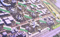 Проект индустриально-торгово-логистического центра Ат-Баши в Нарынской области. Архивное фото