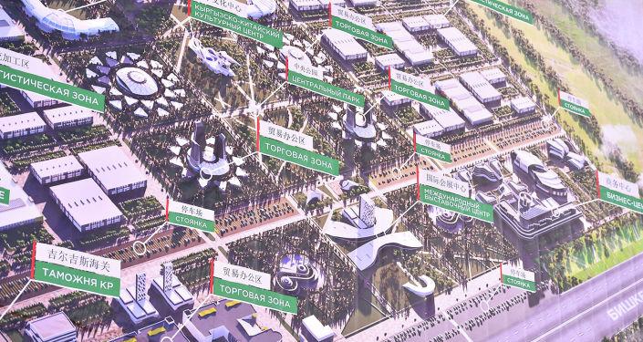 Проект индустриально-торгово-логистического центра Ат-Баши в Нарынской области
