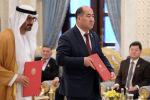 Министр образования и науки КР Каныбек Исаков во время подписания двусторонних документов в Объединенных Арабских Эмиратах