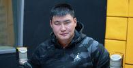 Кикбокс боюнча Кыргызстандын улуттук курама командасынын мүчөсү Кубан Абдраимов