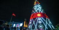 Церемония зажжения главной новогодней елки Кыргызстана площади Ала-Тоо в Бишкеке