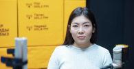 Кикбокс боюнча Кыргызстандын улуттук курама командасынын мүчөсү Элнура Айдарова