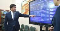 Премьер-министр Мухаммедкалый Абылгазиевдин кабинетине бажы өткөрмө пунктарын онлайн көрсөтүп турган монитор коюлду