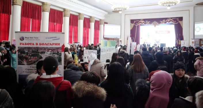 Ярмарка зарубежных компаний вакансий в городе Ош