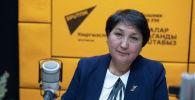 Глава ОАО Государственная страховая организация Жумагуль Эгембердиева во время беседы на радио Sputnik Кыргызстан