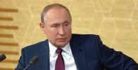 Президент РФ Владимир Путин на большой пресс-конференции прокомментировал решение Всемирного антидопингового агентства (WADA) об отстранении российских спортсменов от участия в мировых соревнованиях.