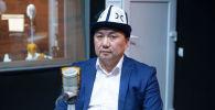 Дин иштери боюнча мамлекеттик комиссиянын директору Зайырбек Эргешов