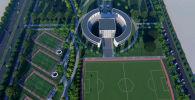 25 декабря Бишкекский городской кенеш планирует рассмотреть вопрос предоставления участка под строительство большого футбольного центра.