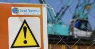 Участок строительства газопровода Северный поток-2. Архивное фото