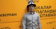 Кырыз тилинде эркин сүйлөгөн соттук-медициналык эксперт Владимир Щербинин