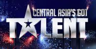 Билборд телевизионного шоу Central Asia Got Talent