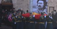 Гражданская панихида по известному кыргызскому режиссеру Болоту Шамшиеву в театре оперы и балета в Бишкеке