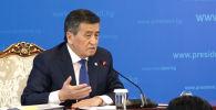 Сегодня, 25 декабря, президент Сооронбай Жээнбеков ответил на вопрос о бывшем заместителе председателя Государственной таможенной службы.