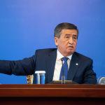 Мамлекет башчы Кыргызстандагыдай сөз эркиндиги көп мамлекеттерде жок экенин айтты