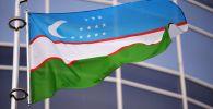 Өзбекстандын желеги. Архивдик сүрөт