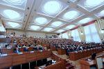 Жогорку Кенештин депутаттары. Архив