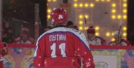 Президент России Владимир Путин поучаствовал в товарищеском матче Ночной хоккейной лиги на Красной площади.