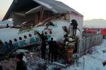 27-декабрда эртең менен Bek Air авиакомпаниясынын учагы Алматы шаарынын четиндеги айылга кулап түшкөн. Борттун ичинде 93 жүргүнчү, экипаждын беш мүчөсү болгон. Күтүлбөгөн кырсык 12 адамдын өмүрүн алды.
