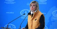 Россия планирует комплексно ответить на притеснения Sputnik Эстония, заявила официальный представитель МИД РФ Мария Захарова.