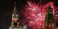 Москванын Кызыл Аянтында Жаңы жылды тосуу. Архивдик сүрөт