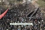 Тысячи человек вышли на улицы Тегерана, Кермана и Тебриза после убийства иранского генерала Касема Сулеймани и нескольких военных.