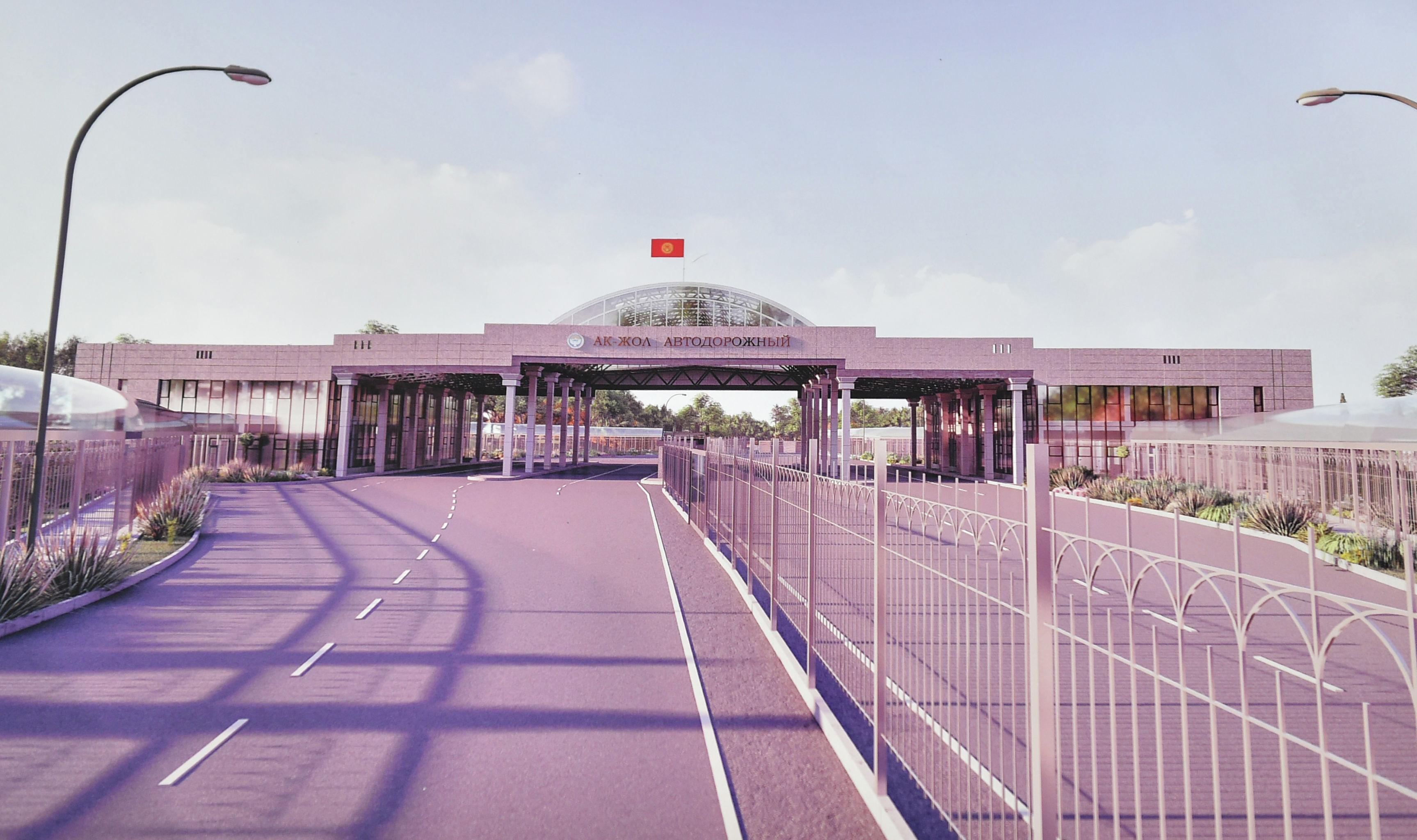 Эскиз современного пункта пропуска Ак-Жол – автодорожный на границе Кыргызстана и Казахстана.