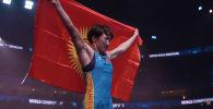 Кыргызстанка Айсулуу Тыныбекова стала второй в номинации Борец года. Объединенный мир борьбы (UWW) представил видео с тройкой лучших.