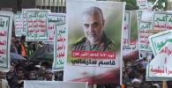 Ирандын миллиондогон жашоочулары легендарлуу генерал Касем Сулеймани менен ыйлап коштошту.