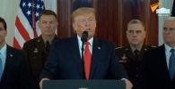 LIVE: Заявление Трампа после ударов по военным базам США в Ираке