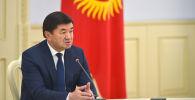 Кыргыз Республикасынын Премьер-министри Мухаммедкалый Абылгазиев
