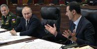 Владимир Путин Сирия президенти Башар Асад менен жолугушуу учурунда