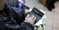Женщина с калькулятором. Архивное фото