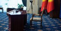Кресло президента КР. Архивное фото