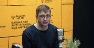 Представитель Ассоциации рыбных хозяйств Вадим Досаев во время беседы на радио Sputnik