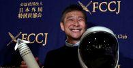 Предприниматель, генеральный директор ZOZOTOWN и первый частный пассажир SpaceX BFR Юсаку Маэзава