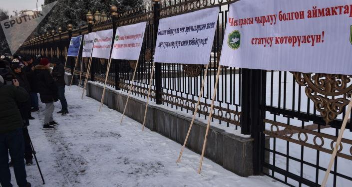 В Бишкеке возле здания Жогорку Кенеша проходит митинг против приграничных конфликтов