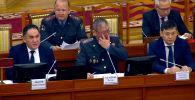 Вице-спикер Жогорку Кенеша Аида Касымалиева отчитала заместителя министра внутренних дел Памира Асанова за невнятный доклад о семейном насилии.