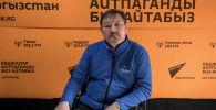 NABU-Кыргызстан уюмунун жетекчиси Толкунбек Асыкулов. Архивдик сүрөт