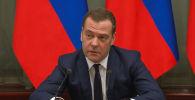 Ожидаемые изменения в Конституцию России коснутся исполнительной, законодательной и судебной ветвей власти, заявил Медведев.