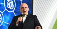 Архивное фото главы Федеральной налоговой службы (ФНС) Михаила Мишустина