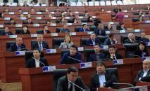 Депутаты 6 созыва на заседании Жогорку Кенеша
